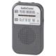 AudioComm AM/FMポケットラジオ グレー [品番]03-5522