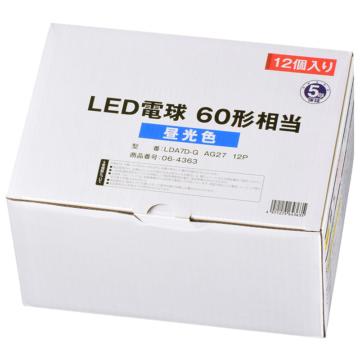LED電球 E26 60形相当 昼光色 12個入り [品番]06-4363