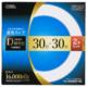 丸形蛍光ランプ 30形+30形 3波長形昼光色 長寿命タイプ 2本セット [品番]06-4527