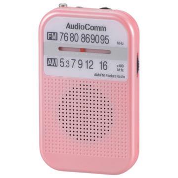 AudioComm AM/FMポケットラジオ ピンク [品番]03-5523