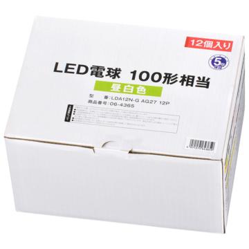 LED電球 E26 100形相当 昼白色 12個入り [品番]06-4365