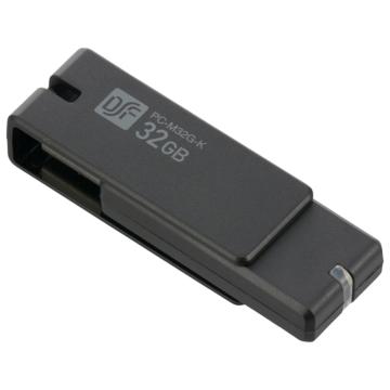 USB3.1Gen1(USB3.0)フラッシュメモリ 32GB 高速データ転送 [品番]01-0049