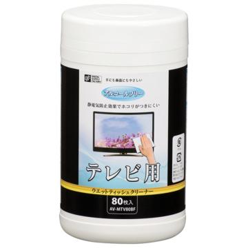 テレビ用画面クリーナー 80枚入 アルコールフリー [品番]01-3468