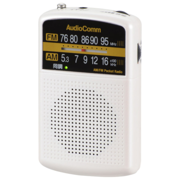 AudioComm AM/FMポケットラジオ ホワイト [品番]03-5531