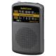AudioComm AM/FMポケットラジオ グレー [品番]03-5532