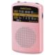 AudioComm AM/FMポケットラジオ ピンク [品番]03-5533