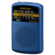 AudioComm AM/FMポケットラジオ ブルー [品番]03-5534