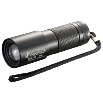 LEDズームライト FLAT50 50lm [品番]08-1320