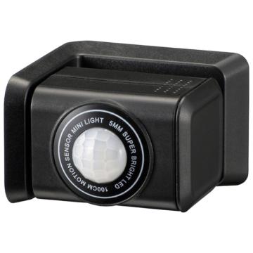 monban センサーミニライト 回転タイプ 白色LED ブラック [品番]06-4281