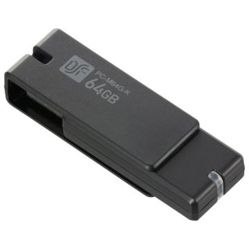 USB3.1Gen1(USB3.0)フラッシュメモリ 64GB 高速データ転送 [品番]01-0050