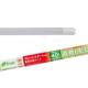直管LEDランプ ラピッドスタート形器具専用 40形相当 G13 昼白色 [品番]06-0925
