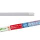 直管LEDランプ ラピッドスタート形器具専用 40形相当 G13 昼光色 [品番]06-0926