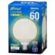 LED電球 ボール電球形 E26 60形 昼白色 全方向 [品番]06-4398