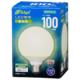 LED電球 ボール電球形 E26 100形 昼白色 全方向 [品番]06-4401