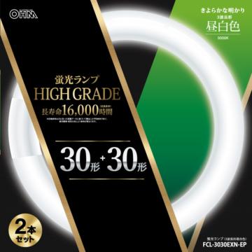丸形蛍光ランプ 30形+30形 3波長形昼白色 長寿命タイプ 2本セット [品番]06-4531