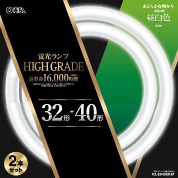 丸形蛍光ランプ 32形+40形 3波長形昼白色 長寿命タイプ 2本セット [品番]06-4534