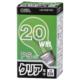 白熱電球 E26 20W形 クリア [品番]06-0591
