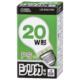 白熱電球  E26 20W形 シリカ [品番]06-0592