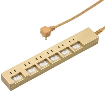 節電タップ 6個口 1m ゴールド [品番]00-5766
