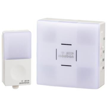 monban CUBE 押しボタン送信機+光フラッシュ電池式受信機 [品番]08-0522