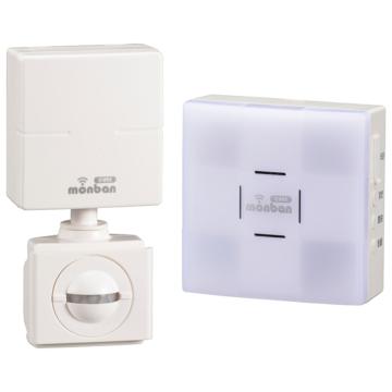 monban CUBE 人感センサー送信機+光フラッシュ電池式受信機 [品番]08-0524
