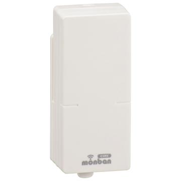 monban CUBE 音センサー送信機 [品番]08-0546