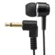 AudioComm片耳ラジオイヤホン モノラル 耳栓型 1m [品番]03-0443