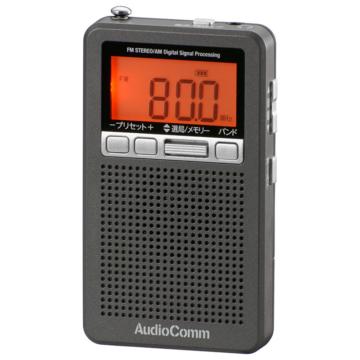 AudioComm DSPポケットラジオ FMステレオ/AM メタリックグレー [品番]03-8752