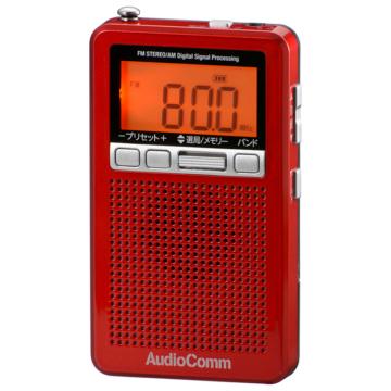 AudioComm DSPポケットラジオ FMステレオ/AM  メタリックレッド [品番]03-8753