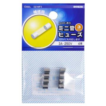 ミニ管ヒューズ 3A-250V 4本入 [品番]04-1628