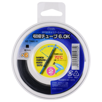 収縮チューブ φ6.0mm 2m 黒 [品番]09-1573