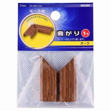 モール用パーツ 曲がり 1号 木目オーク [品番]09-2309