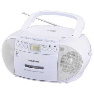 AudioComm CDラジオカセットレコーダー ホワイト [品番]03-0772