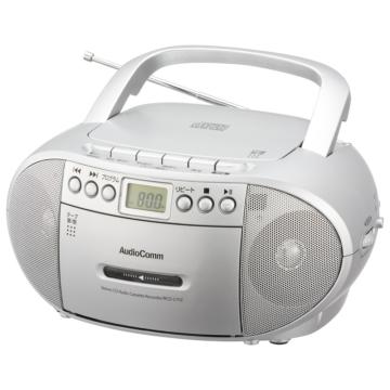 AudioComm CDラジオカセットレコーダー シルバー [品番]03-0773