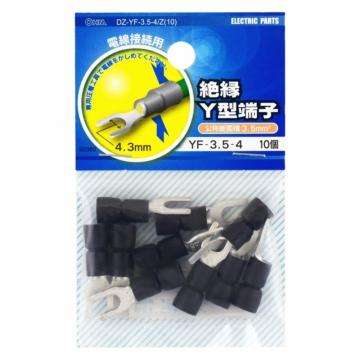 絶縁Y型端子 YF-3.5-4 10個入 [品番]09-2380
