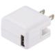 USB充電器 1個口 2100mA [品番]00-5190