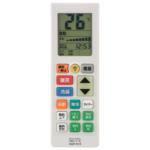 エアコン用リモコンOAR-N16 4月23日新発売