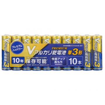 Vアルカリ乾電池 ハイパワータイプ 単3形 10本パック [品番]08-4056
