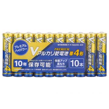 Vアルカリ乾電池 ハイパワータイプ 単4形 10本パック [品番]08-4057