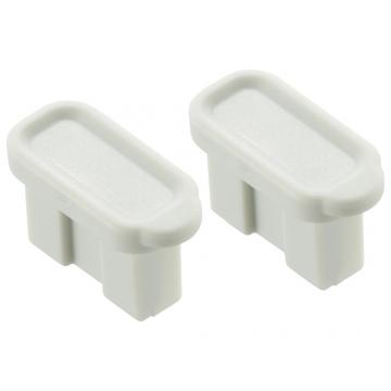 USBポートカバー ホワイト 2個入 [品番]00-5389