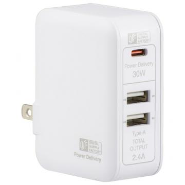 AC充電アダプター 3ポート 急速充電対応 [品番]01-3797