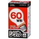 白熱電球 E26 60W形 シリカ [品番]06-0596