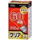 白熱電球 E26 60W形 クリア 長寿命 [品番]06-0597