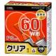 白熱電球 E26 60W形 クリア 2個入り 長寿命 [品番]06-0609