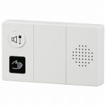 センサー式流水音発生器 OGH-SS1を5月28日新発売