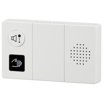 流水音発生器 センサー式 [品番]07-0613