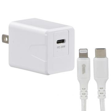 AudioComm AC充電器 PD超高速充電 20W ライトニングケーブル着脱型 [品番]01-7116