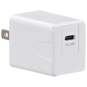 AudioComm AC充電器 PD超高速充電 20W USBTypeCポート搭載 [品番]01-7145