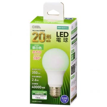 LED電球 E26 20形相当 昼白色 [品番]06-4452
