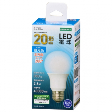 LED電球 E26 20形相当 昼光色 [品番]06-4453